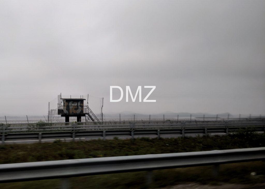 DMZ header