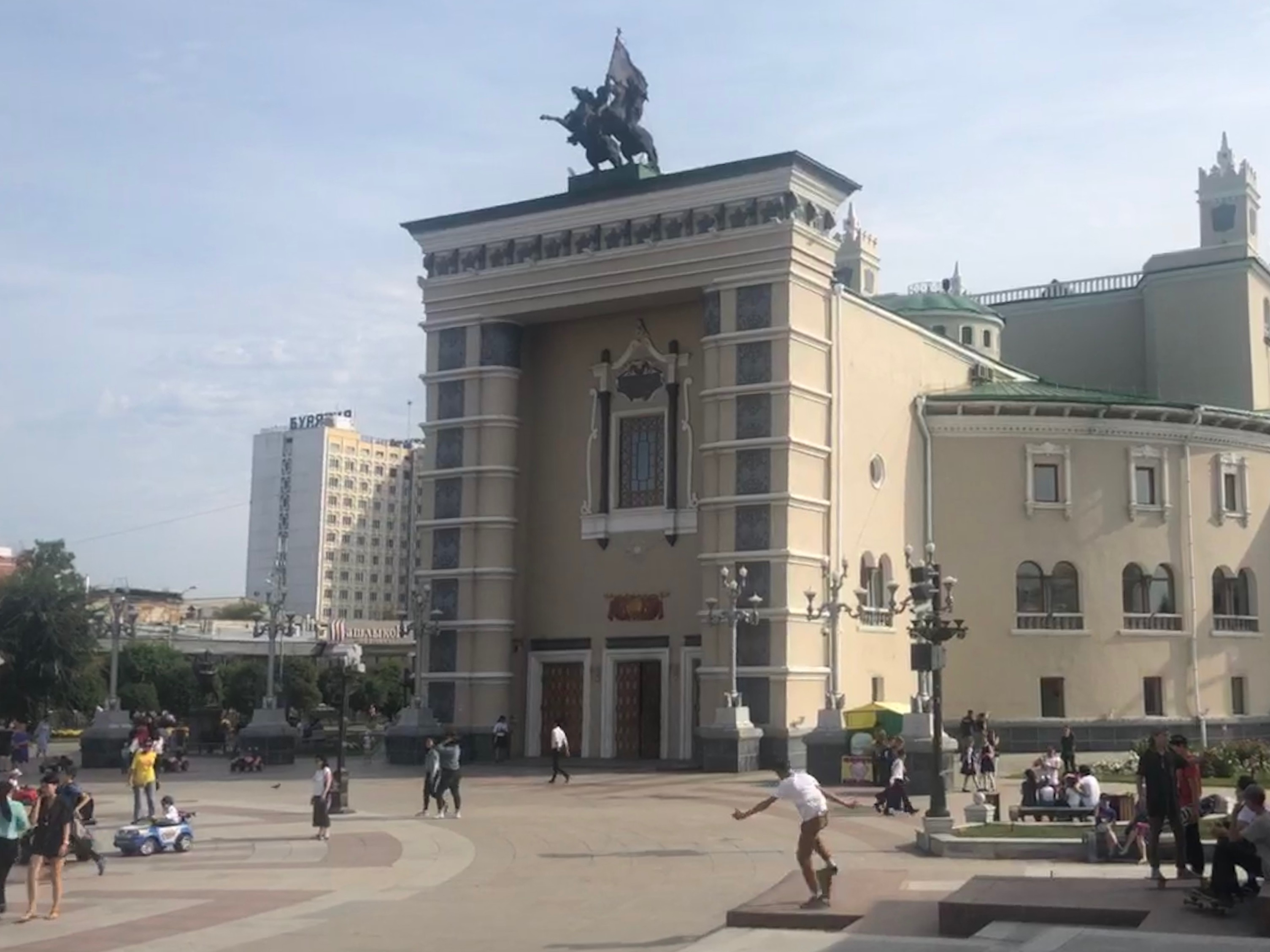 Buryat State Academic Opera and Ballet Theatre
