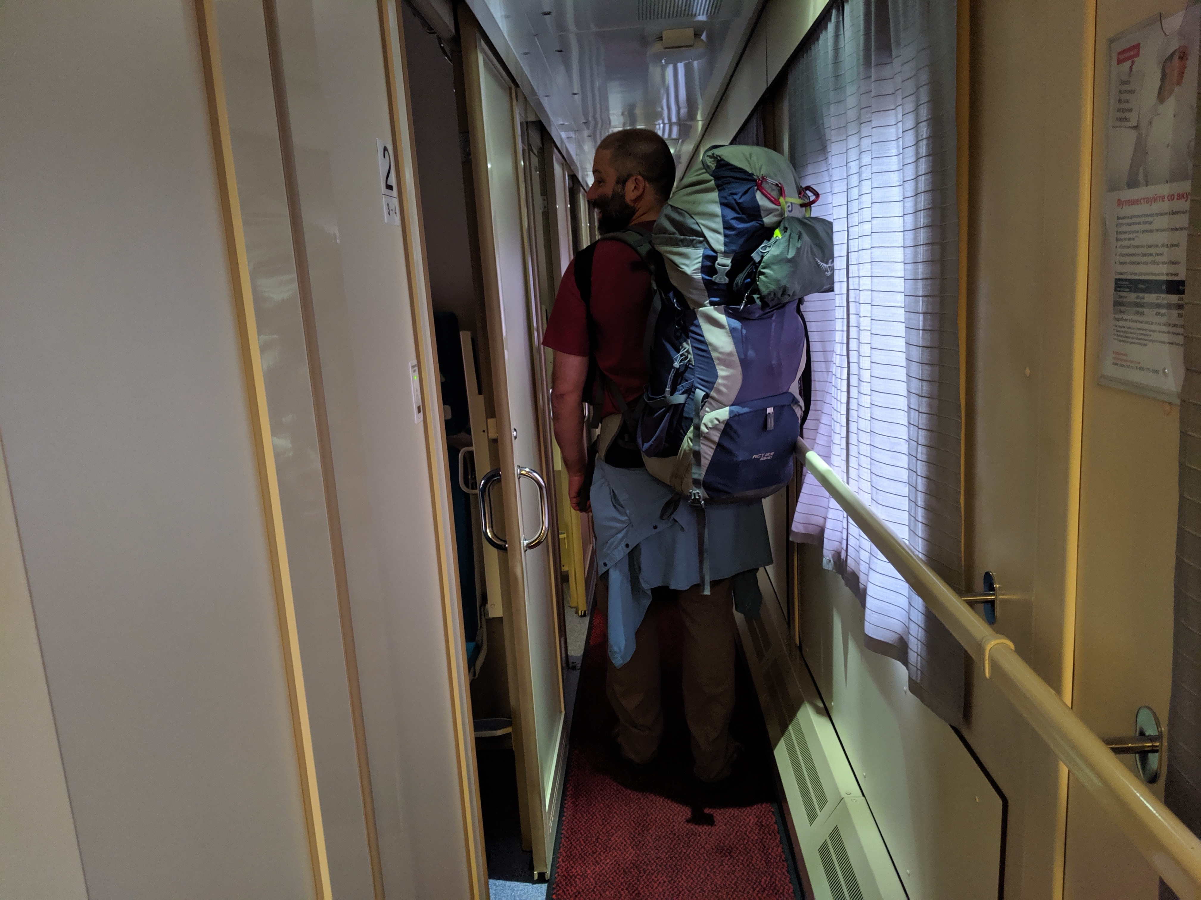 Finding our compartment on the trans-Siberian rail