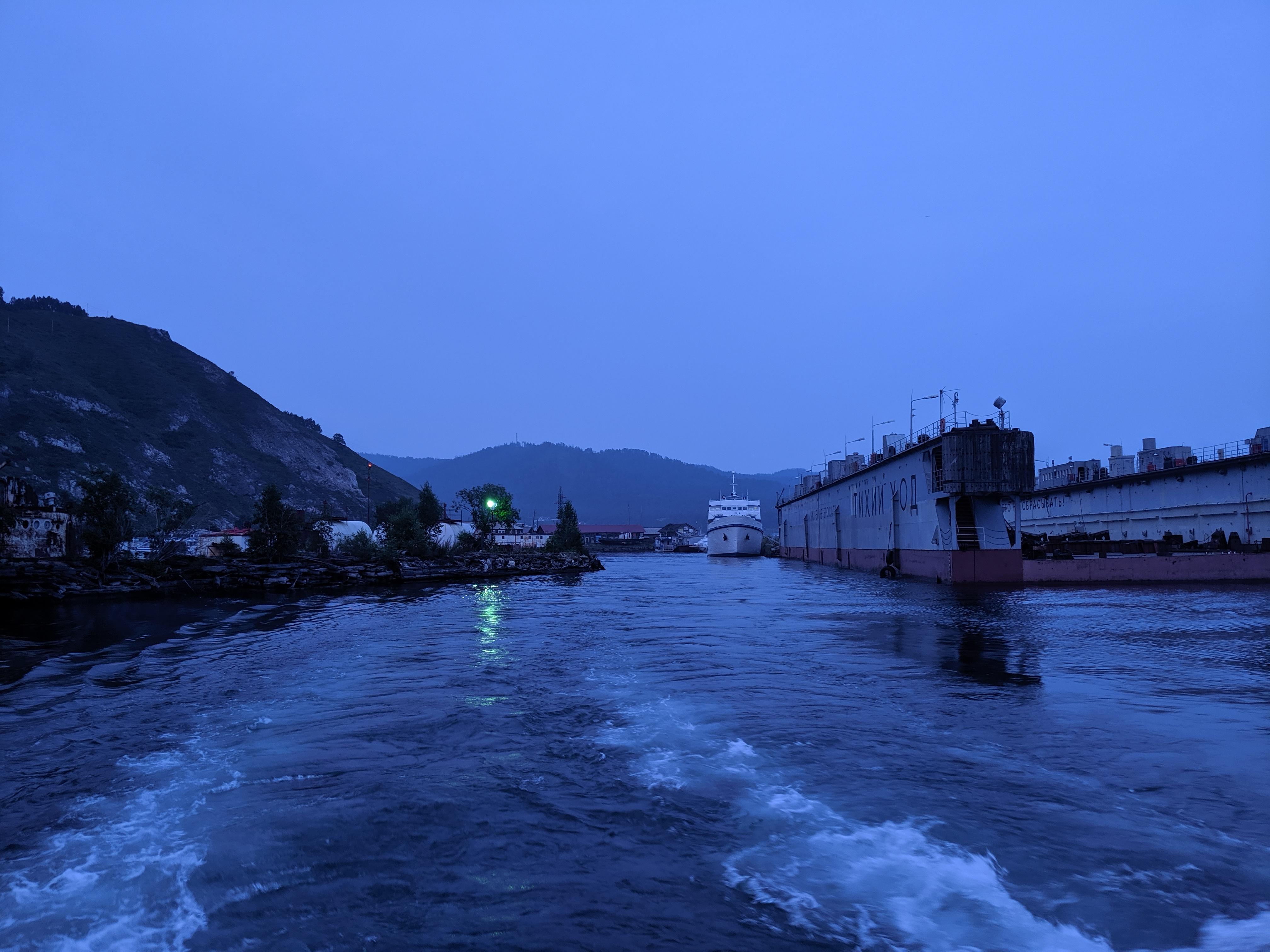 Taking the ferry across the Angara River near Listvyanka, Russia