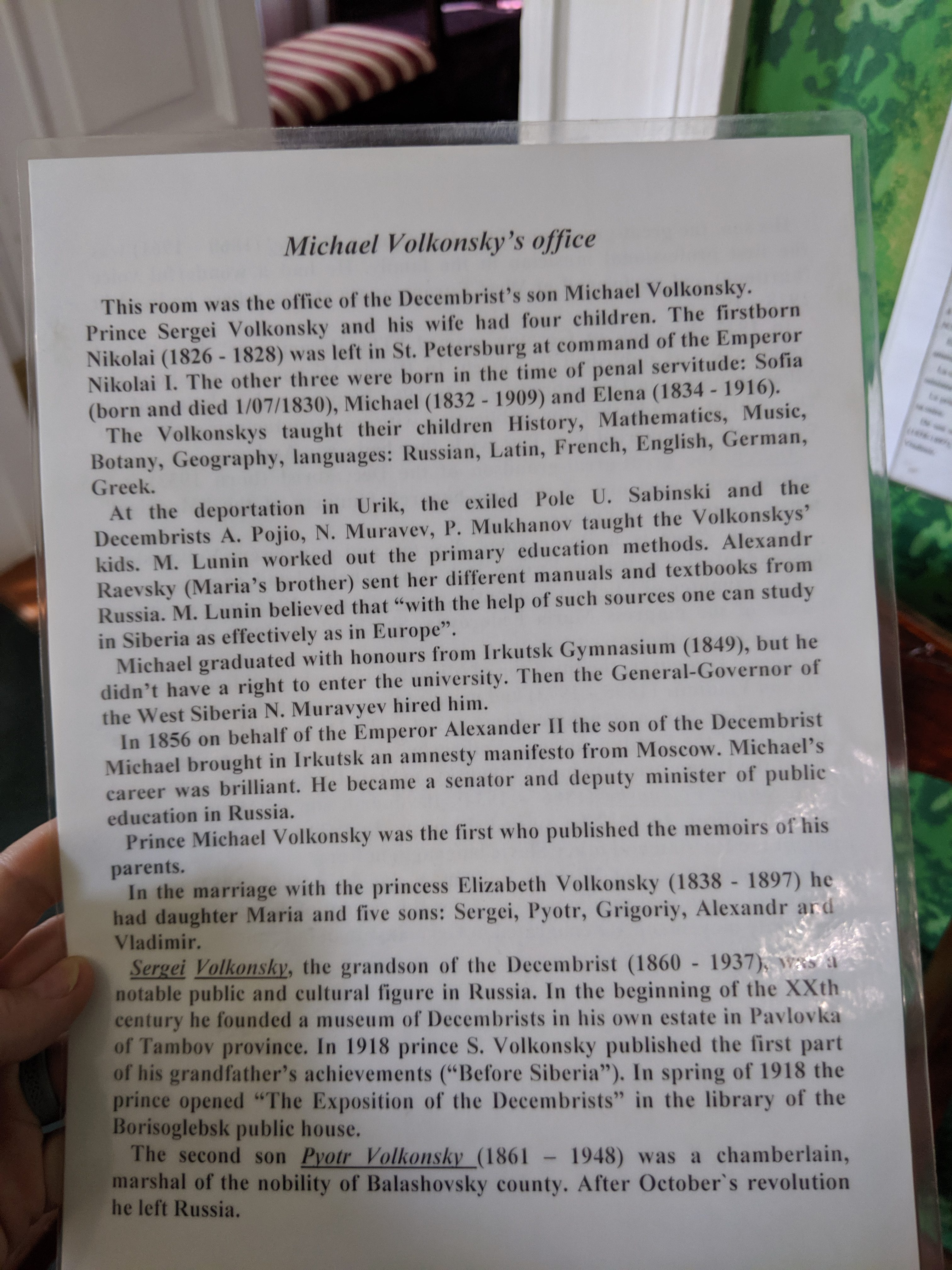 English description in Decembrist museum