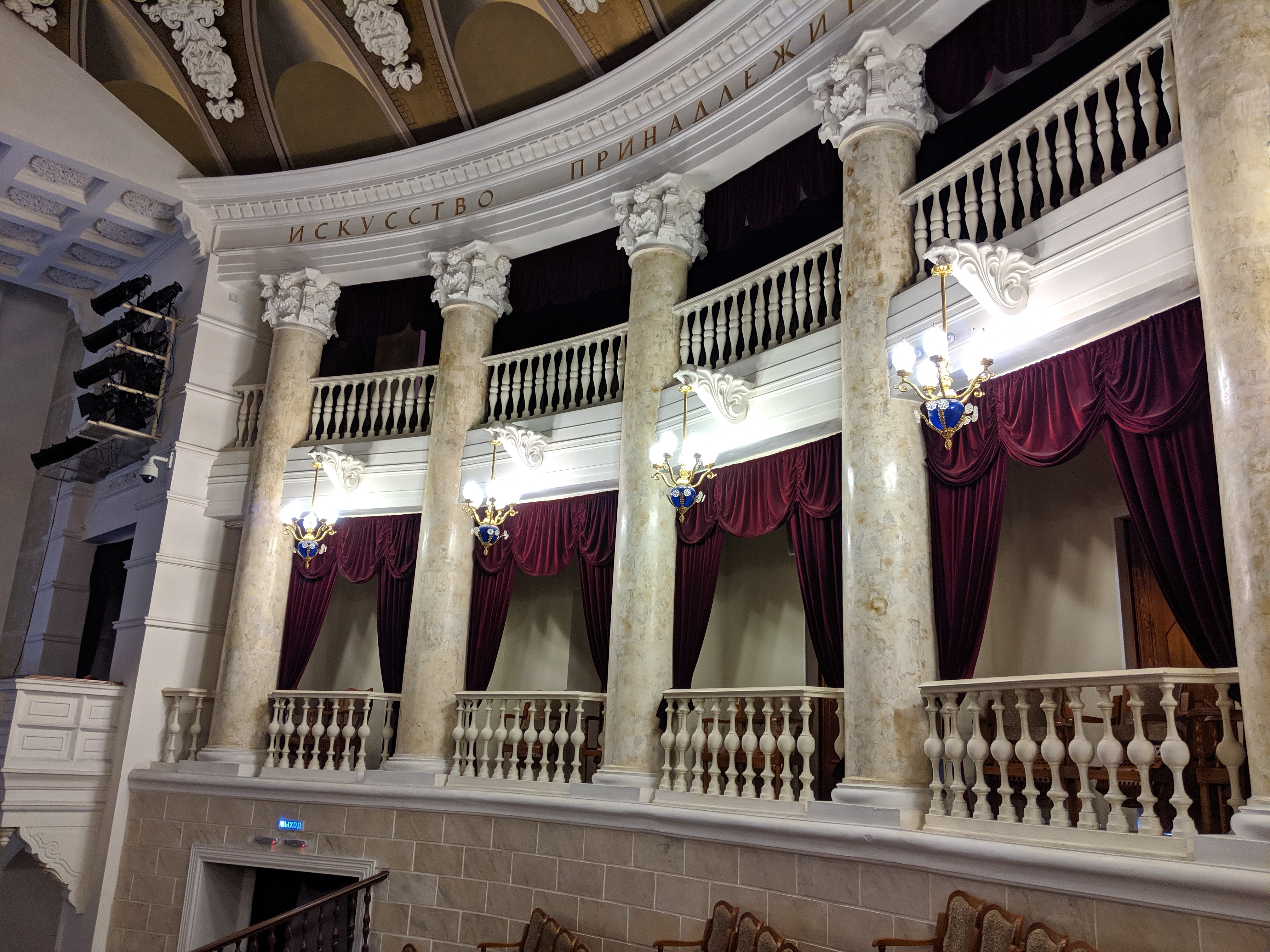 Auditorium inside the Buryat State Academic Opera and Ballet Theatre