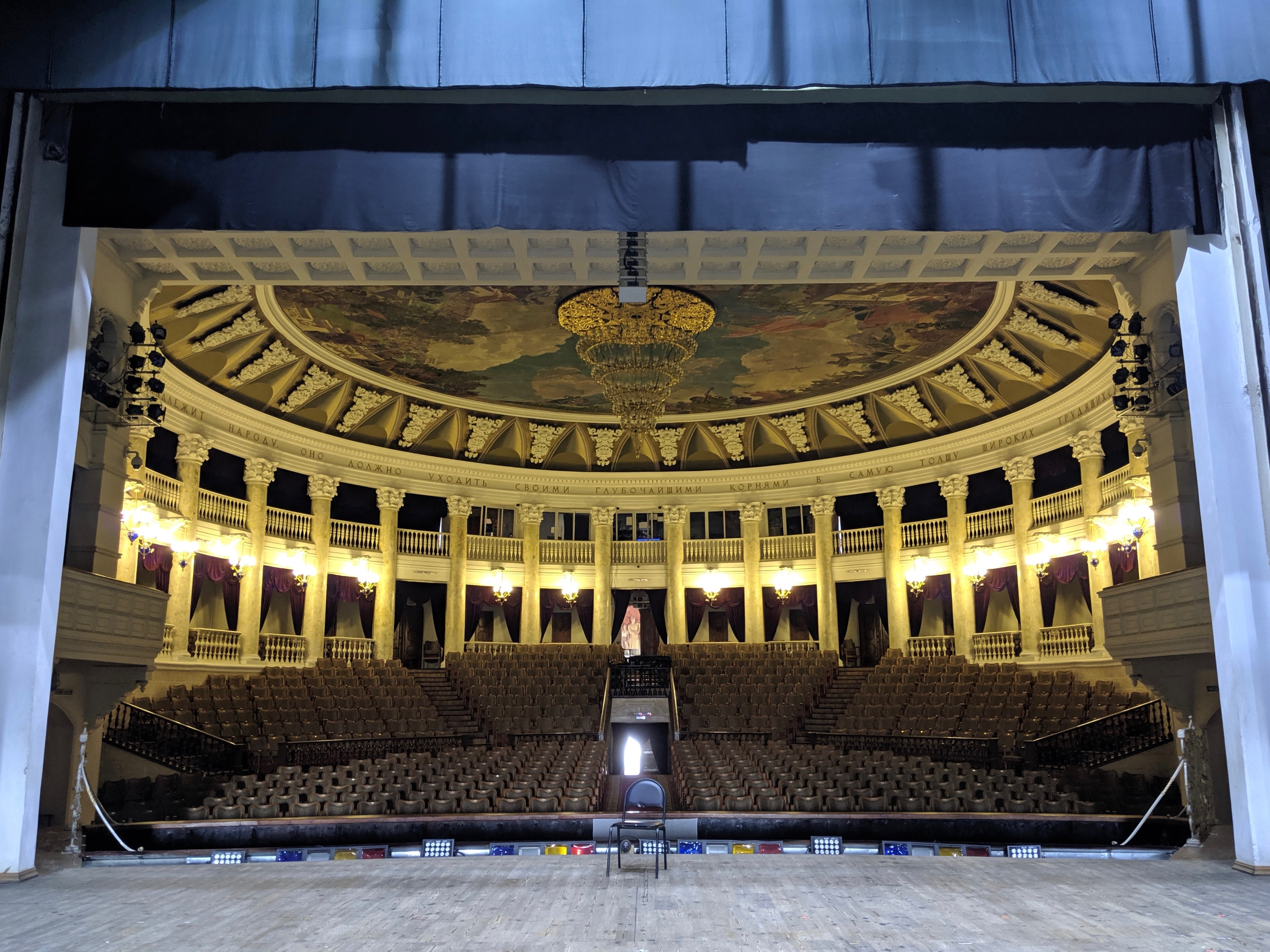View from the stage inside the Buryat State Academic Opera and Ballet Theatre