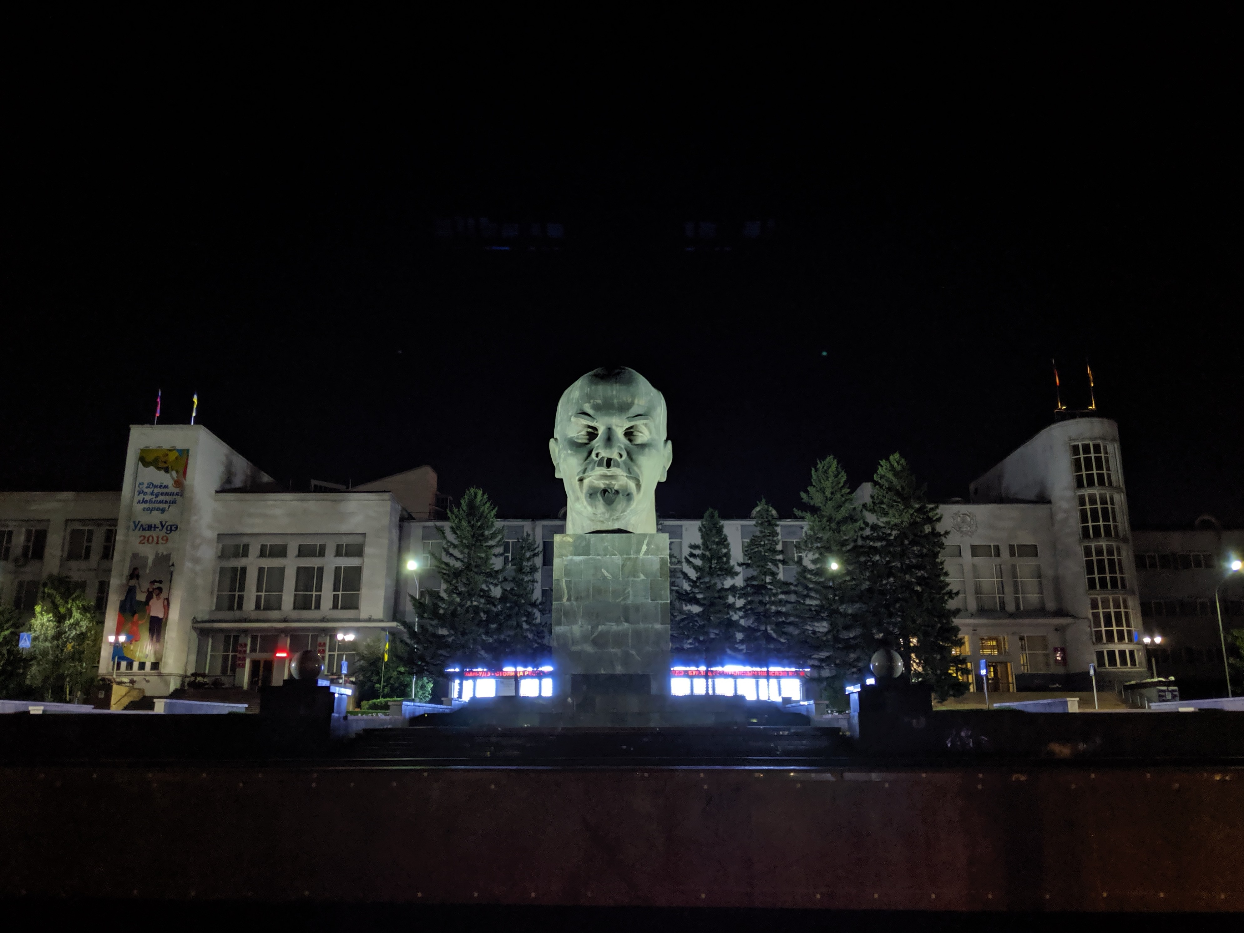 Lenin head statue at night in Ulan-Ude