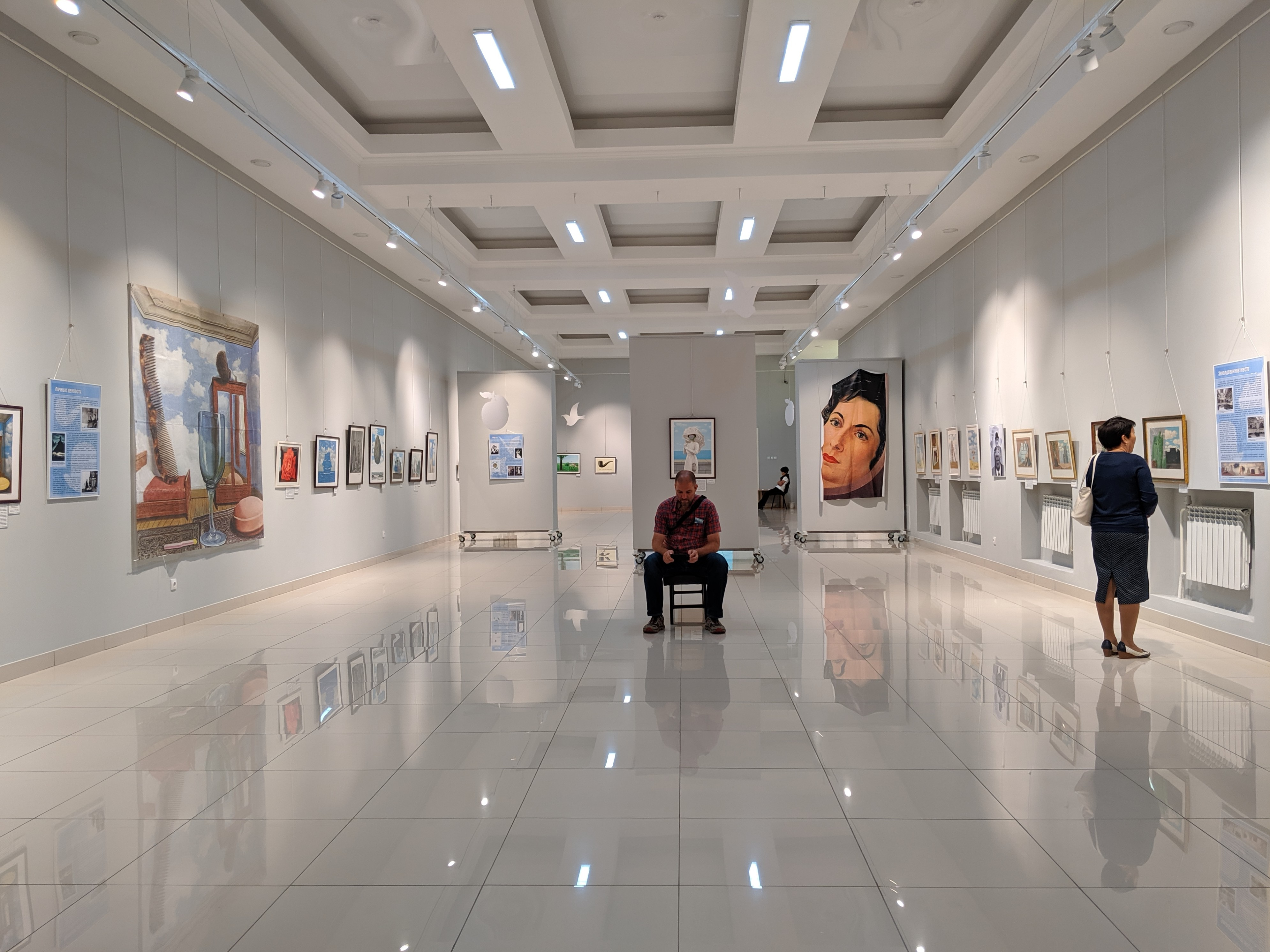 René Magritte exhibit at art museum in Ulan-Ude