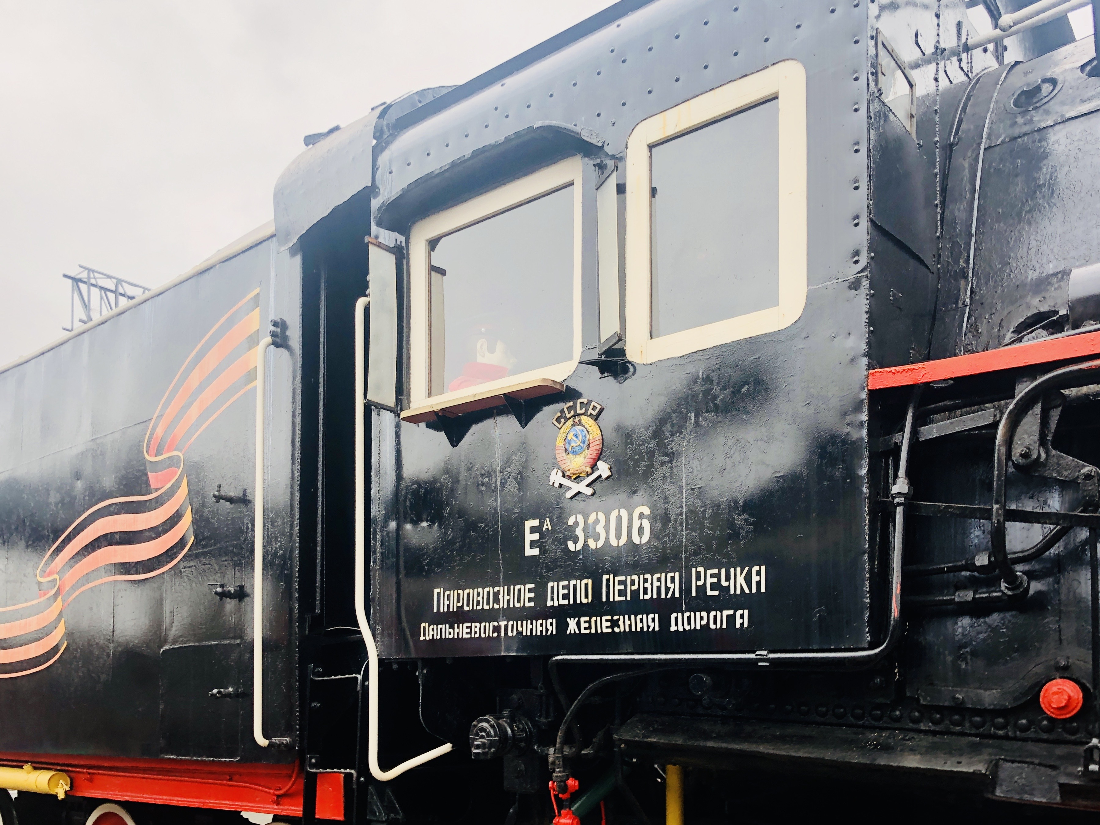 Engine 3306
