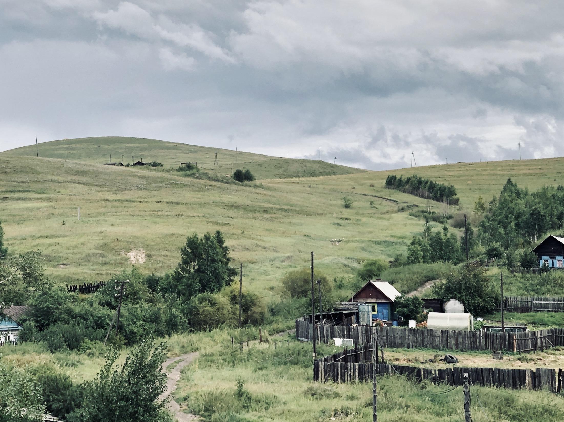 Trans-Siberian Village