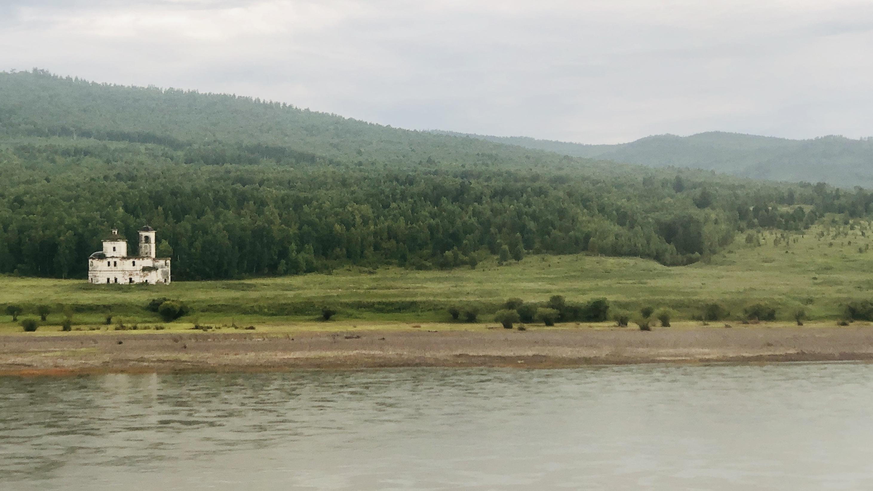 Trans-Siberian River