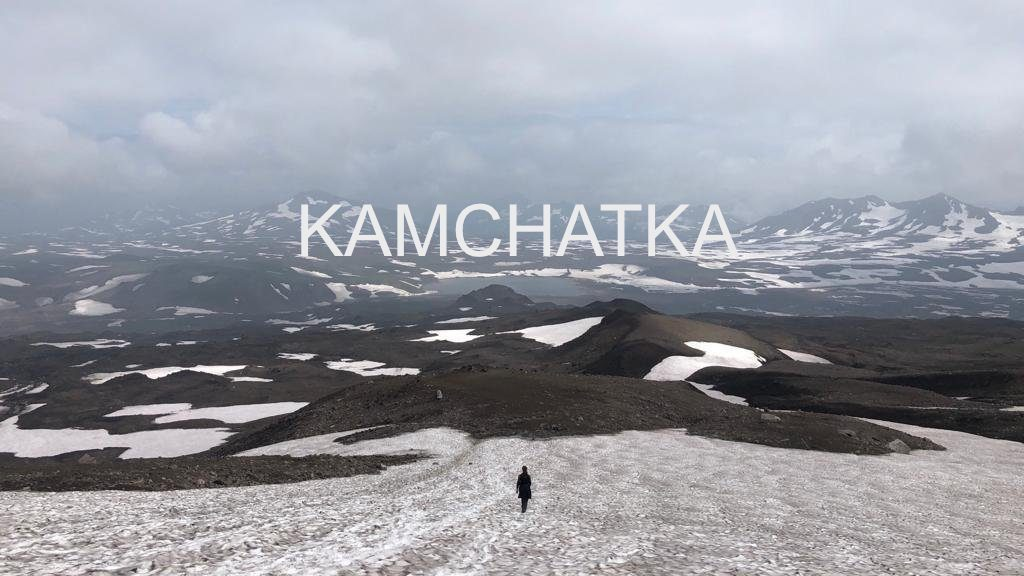 View of volcano hike in Kamchatka