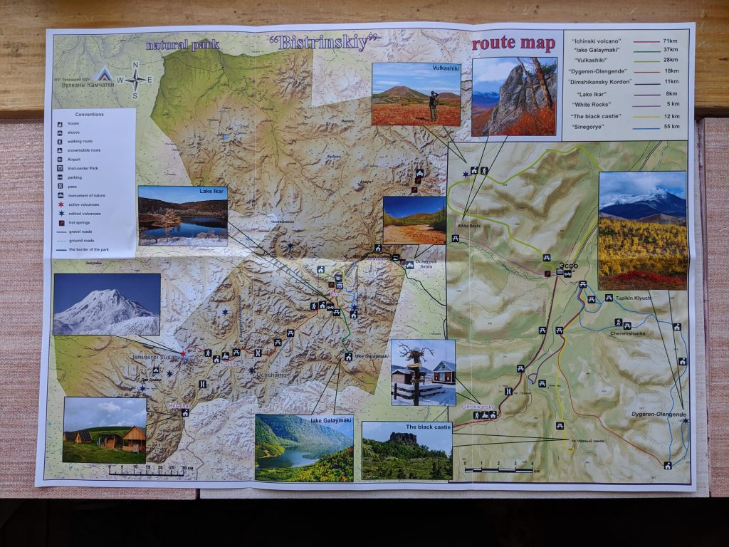 Map of hiking trails in Bystrinsky Nature Park in Kamchatka, Russia