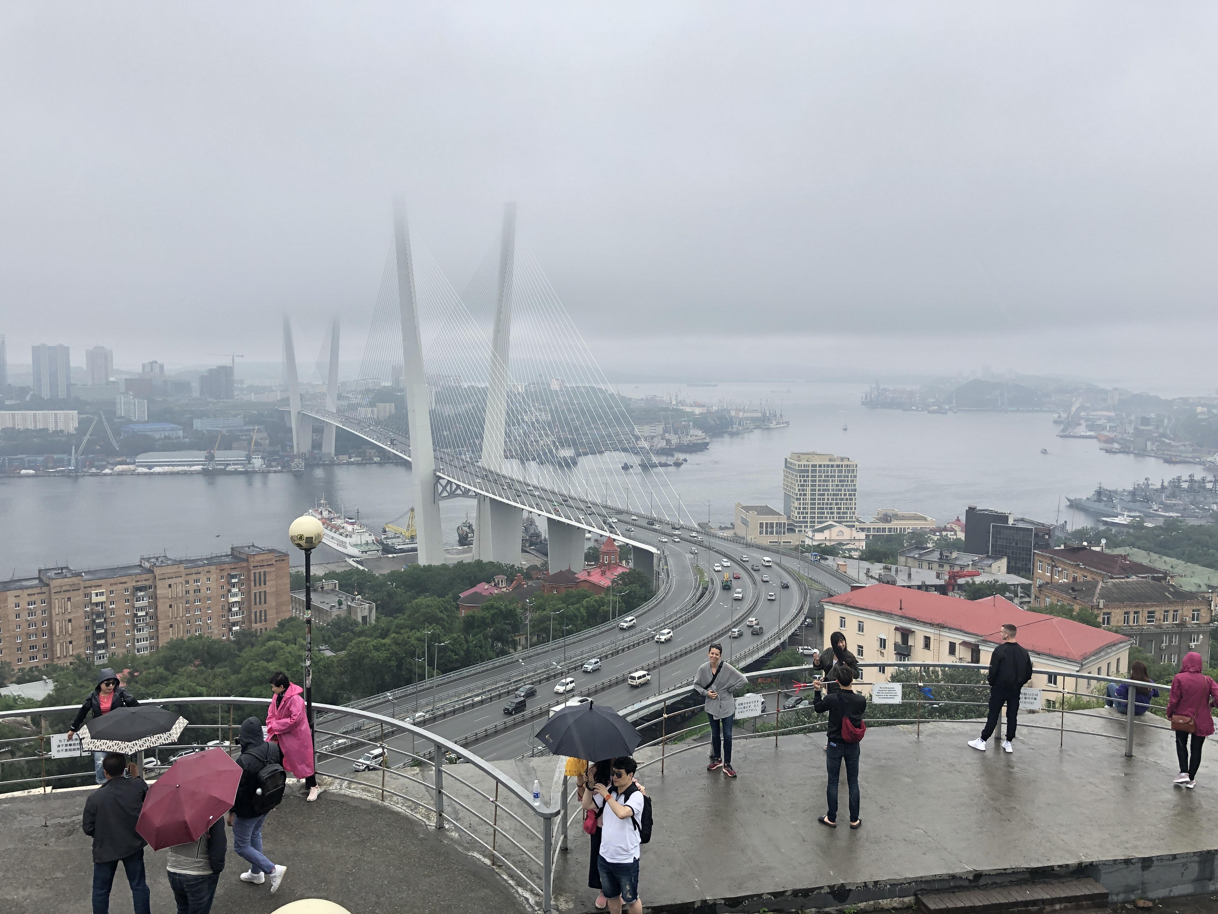 "Vladivostok from the ""Eagle's Nest"""